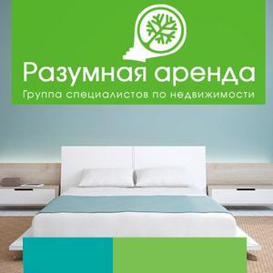 Аренда квартир и офисов Венгерово
