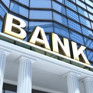 Банки Венгерово