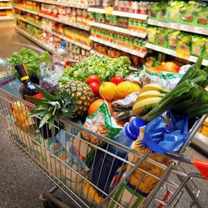 Магазины продуктов Венгерово