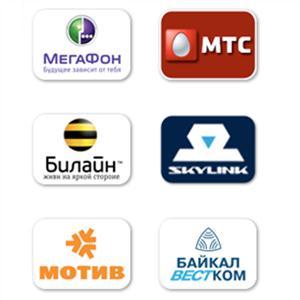 Операторы сотовой связи Венгерово