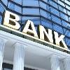 Банки в Венгерово