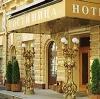 Гостиницы в Венгерово