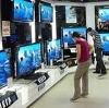 Магазины электроники в Венгерово
