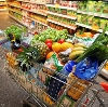 Магазины продуктов в Венгерово