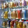 Парфюмерные магазины в Венгерово